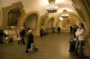 Salah satu stasiun di Moscow