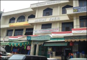 Sekolah Jamiat Kheir di Tanah Abang, Jakarta
