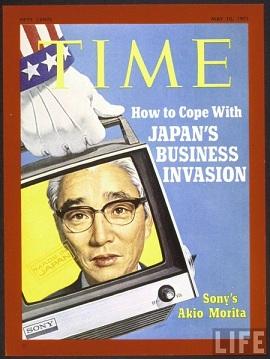 Majalah Time : Kekahawatiran Amerika terhadap invasi perusahaan Jepang