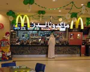 Arab McDonalds (sumber : thewvsr.com)