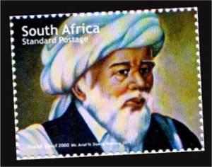 Syekh Yusuf al-Makassari