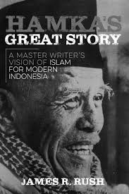 hamkas-great-story